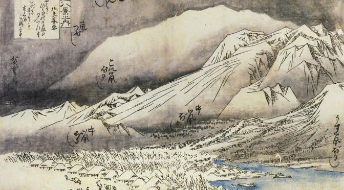 Risuko sneak peek! Chapter 8 — The Mountain