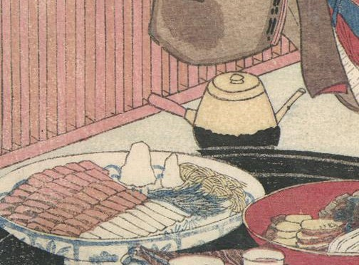 Read a new chapter of Risuko: 13 — A Banquet