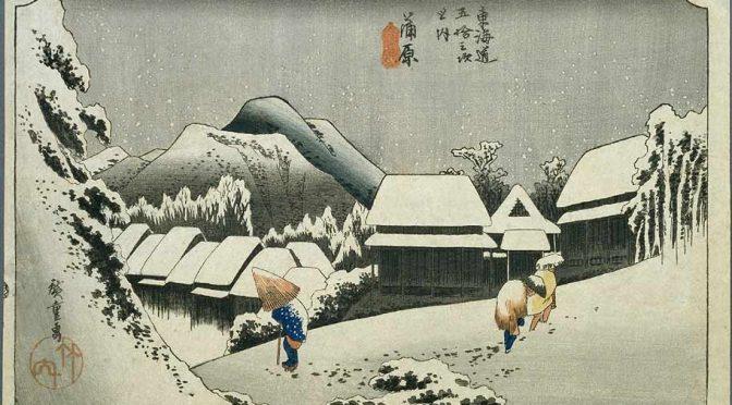 20 —Smelly Work: Hiroshige Snowy Night in Kambara