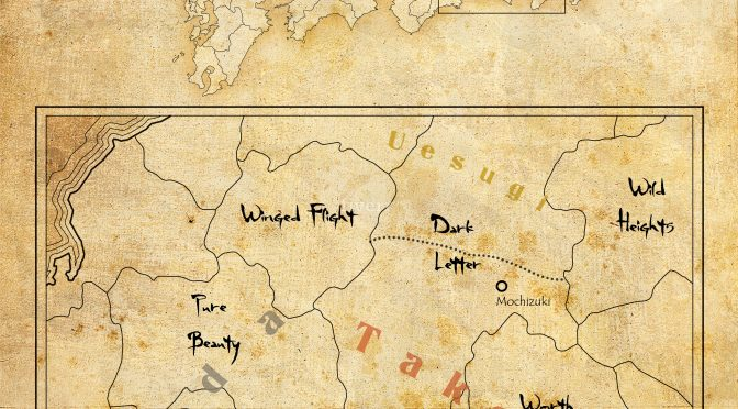 Risuko Maps! See the World of the Kunoichi Tales