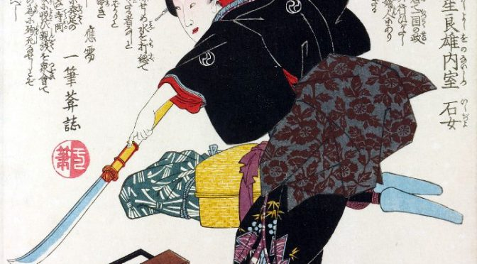 For educators: Onna-bugeisha — Japan's warrior women (Ishi-jo,_wife_of_Oboshi_Yoshio)